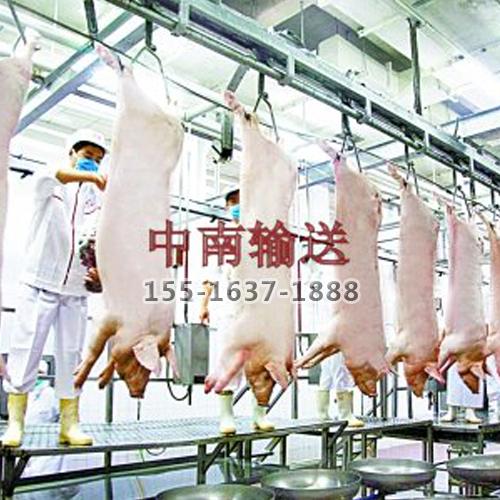 屠宰生产线设备