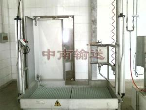 shuangzhu升降工作台