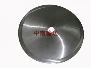 yuan锯片